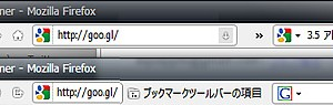 Firefox 3.5のブックマークツールバーが縮む問題はバグ、3.6で修正済み
