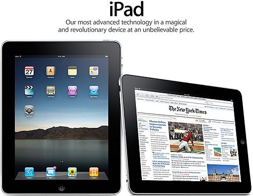 アップルのアップデータにMagic MouseのWindows用ドライバが見つかる