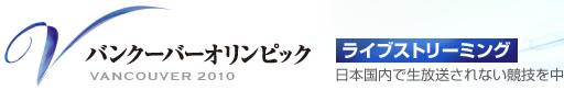 NHK 特設サイトロゴ