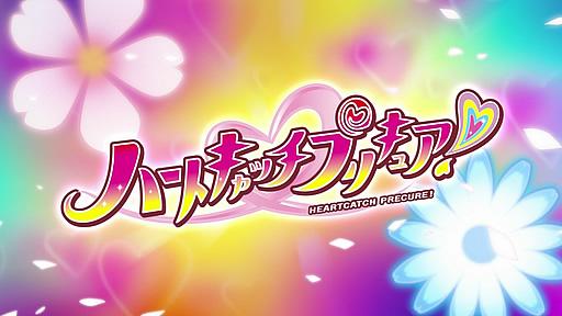 ハートキャッチプリキュア!主題歌CDの発売日が2010年3月17日に