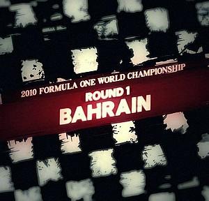 2010年F1シーズン開幕