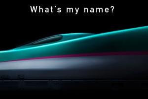 JR東日本、東北新幹線 E5系の愛称を「はやぶさ」に決定