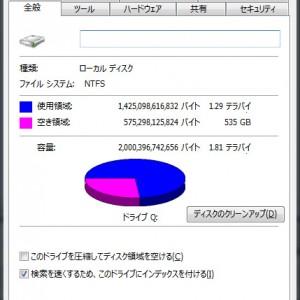 Core i7自作パソコン、「WD20EADS」がディスクI/Oエラーで書き込み不能に
