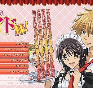本日(2010/04/01)開始のアニメ5本