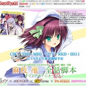 本日(2010/04/02)開始のアニメ1本