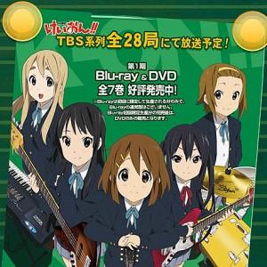 本日(2010/04/06)開始のアニメ2本
