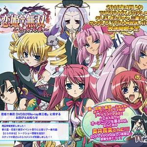 本日(2010/04/09)開始のアニメ1本
