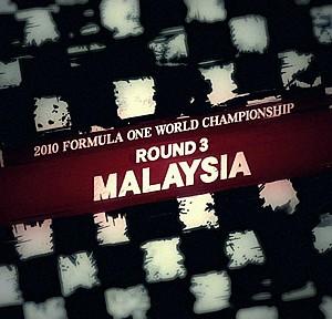 2010年F1グランプリ 第03ラウンド「マレーシア」