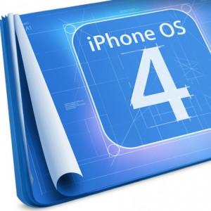 アップル、iPhone OS 4.0を発表