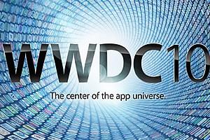 アップル、WWDC 2010を6月7日より開催