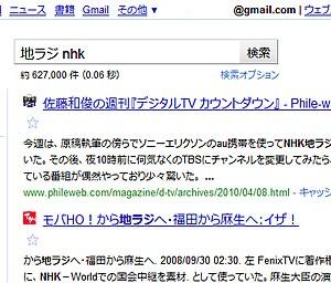 Googleの検索結果ページが大幅に変わる、ロゴも若干変更