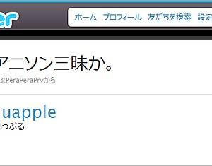 """NHK-FM「今日は一日""""帰ってきたアニソン""""三昧」を15時間40分、Twitter実況してみた"""