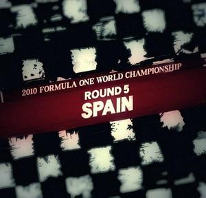 2010年F1グランプリ 第05ラウンド「スペイン」