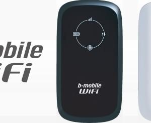 日本通信、ドコモの3G回線に接続できる「モバイルWiFiルータ」を発表