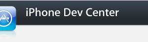 アップル「iOS 4.1 beta3」をリリース、ビルドは10M2308