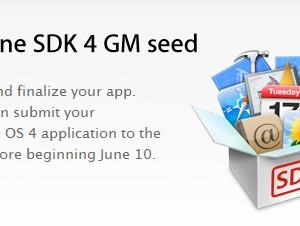 アップル、iOS 4対応アプリの受付を開始