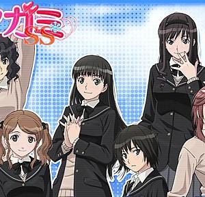 本日(2010/07/01)開始のアニメ2本