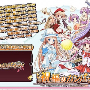 本日(2010/07/03)開始のアニメ1本