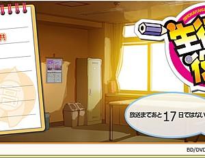 本日(2010/07/04)開始のアニメ1本