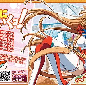 本日(2010/07/12)開始のアニメ1本