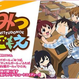 本日(2010/07/17)開始のアニメ1本