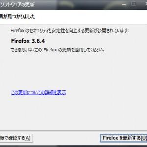 Firefox 3.6.4/3.5.10リリース