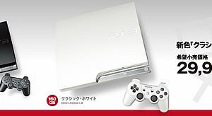 本日発売!新型「PlayStation 3」(CECH-2500)と「初音ミク -Project DIVA- 2nd」