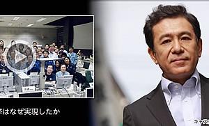 NHK「追跡!A to Z」ではやぶさ特集、8月28日午後10時から