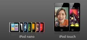 アップル「iPod shuffle」「iPod nano」「iPod touch」「iTunes 10」を発表、iPod touchにはカメラ搭載