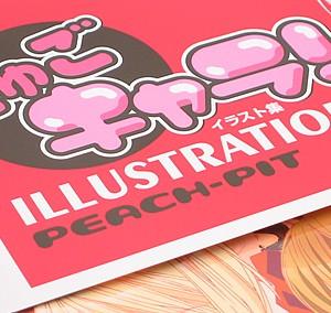 PEACH-PIT原画集「しゅごキャラ! ILLUSTRATIONS 2」レビュー