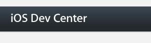 iOS 4.2.1がゴールデンマスター到達