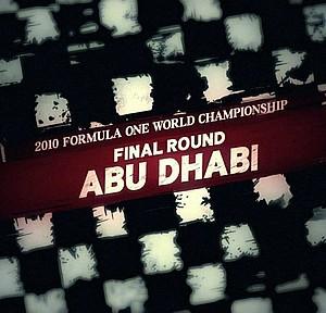2010年F1グランプリ 第19ラウンド「アブダビ」