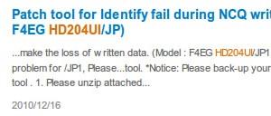 サムスン製HDD「HD204UI」にデータ破損の可能性、ファームウェアアップデートをリリース