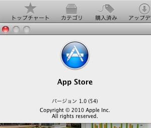 「Twitter for Mac」がMac App Storeにリリース
