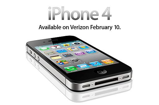 ベリゾン版iPhone 4