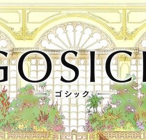 印象に残った2011年1月開始のアニメ主題歌