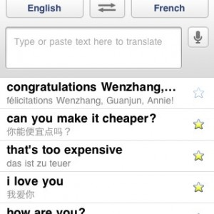 Google翻訳がApp Storeに登場、日本語を含む57言語をサポート
