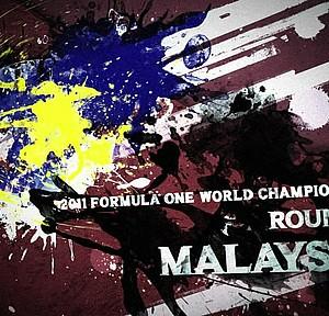 2011年F1グランプリ 第2ラウンド「マレーシア」