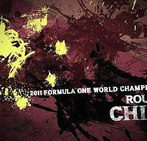 2011年F1グランプリ 第3ラウンド「中国」
