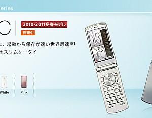 携帯電話を「N902i」から「N-02C」に機種変更しました