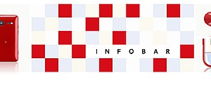 auが2011年夏モデルを発表、INFOBARのスマートフォンも登場