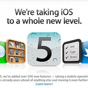 意外と知られていないテクニック、iOS 5のロック画面に表示された通知はフリック可能