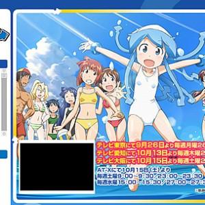 本日(2011/09/26)開始のアニメ1本
