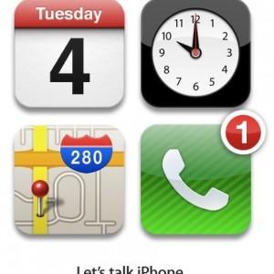 アップル「Let's talk iPhone」イベントは日本時間2011年10月5日午前2時から
