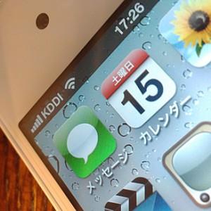 KDDI、「au版iPhone 4S」のEメール(@ezweb.ne.jp)のリアルタイム受信に対応