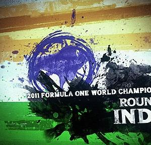 2011年F1グランプリ 第17ラウンド「インド」