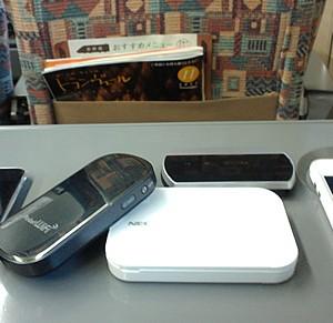 2011年11月現在「イー・モバイル」「WiMAX」「ドコモ(FOMA)MVNO」の中で使えるモバイルWi-Fiルータはどれなのか、東北新幹線で実験してみました