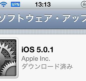 アップル「iOS 5.0.1 for iPhone/iPod touch/iPad」リリース、バッテリー消費問題を修正