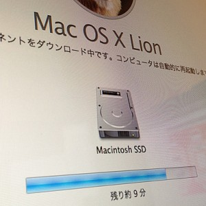 SSDへのMac OS X Lionの再インストールでハマる