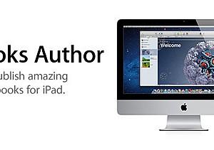 アップル、電子書籍を出版できるツール「iBooks Author」をリリース